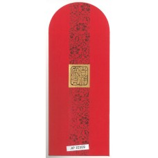 AP 10309 RED PACKET
