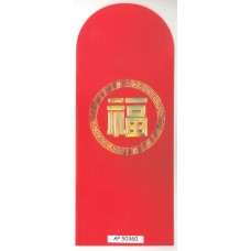 AP 50360 RED PACKET