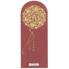 AP 50364 RED PACKET