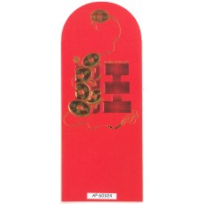 AP 60324 RED PACKET