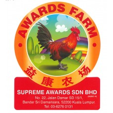 Supreme Award Sticker