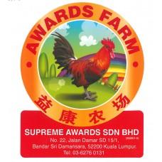 Supreme Award Sticker